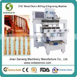 250*1200 four spindle four knife wood milling cnc lathe machine                                                                                                         Supplier's Choice