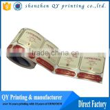 Self-adhesive winebottle sticky label,customized plastic bottle label,back neck labels