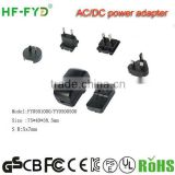 Universal travel adapter & ac dc power adapter & ac adapter with UL ,CCC,SAA,CSA,BEAB,PSE,GS,CB,FCC,BSMI,ROHS,etc---FY1202000