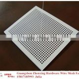 China factory directly selling perforated radiator cover mesh for air-conditioner ZX-CKW22