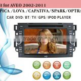 car dvd fit for Chevrolet Aveo 2002 - 2011 Epica Lova Captiva with radio bluetooth gps tv