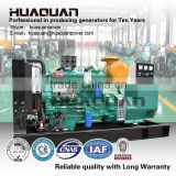 professional manufacturer supply 75kw generator price