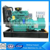hot sale! new 30kw diesel generator price