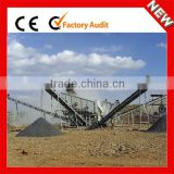hot sale High way quarry lime processing plant