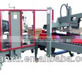 Full-Automatic corrugated carton/case simple packing line for erector and sealing machine