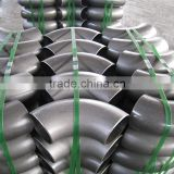 quality carbon steel 90 degree flange elbow                                                                         Quality Choice
