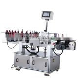 High speed full automatic jar labeling machine/labeling machine jar/labeling machine for jar