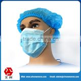 China factory direct supply pp spunbond meltblown nonwoven fabric 3 ply Disposable face masks