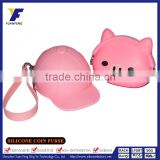 2016 novelty fashion silicone pink key purse coin box/wallet/pouch