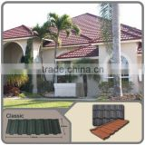 ZN-AL roofing sheet/classic stone coated roof tiles/brown Terracotta Blue Black classical stone coated metal roofing tiles