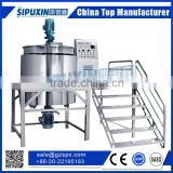 wholesale china market continuous stirred tank reactor