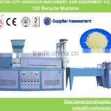 Recycle machinery for HDPE LDPE waste plastic