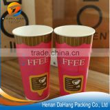 Different size 3 oz, 4oz, 12 oz double PE wall takeaway coconut drink cups