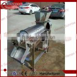 industrial cold press fruit juicer, cold press fruit juicer machine