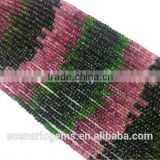 #307CM Natural Multi-Color Semi-Precious Faceted Gemstone Loose Beads Roundel Tourmaline