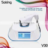 2016 Newest protable liposonic weight loss machine for home use / weight loss electronic machine