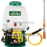 Backpack Agriculture Sprayer 25L Power Sprayers CE Approved 1.2HP