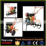 Farm Machine 7hp Engine Gear Diesel Power Tiller Cultivator Weeder