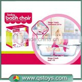 2017 Wholesale Baby Bath Chair Baby Sitting Chair