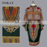 African super deluxe wax fabric