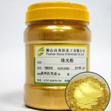 Gold series pearl pigment for painting, coating, Cosmetic soap