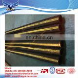 hydraulic hose industrial rubber hose tube hot sale of sand blasting hose