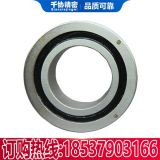 CRBH10020A UUCCO CRBH series crossed cylindrical roller bearing manufacturers china90x130x16mm