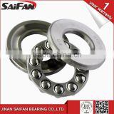 Original Japan Ball Bearing 51409 KOYO Thrust Ball Bearing 51409 Speed Reducer Bearing 45*100*39mm