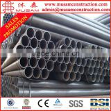Factory supply schedule 40 black carbon steel pipe price
