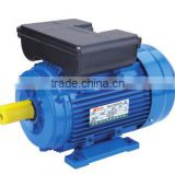 Sophisticated technologies single phase 2hp electric motor,ac motor start capacitor