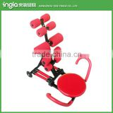 Ab Trainer Chair Fitness Equipment Total Core Rotating Chair With Four Springs