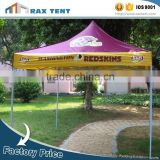specialized in pop up beach tent with great price