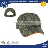 Orange sandwich sample free camo blank baseball cap rack