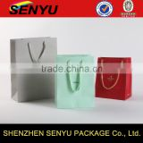 full color custom printed, creative design & high-quality Shopping Bag, tote bag paper packaging