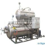 Aseptic UHT pipe sterilizing machine - food sterilization equipment