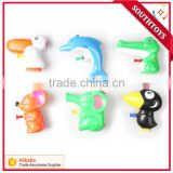 animal shape water gun toys