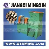 plastic / tire / electronic product / film / woven bag / wood Double-shaft blade Shredder