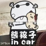 UV Protected Screen Printing glitter car sticker Body Stickers Use Waterproof magnetic car signs ---DH20629