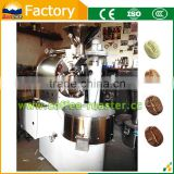 Coffee Roasters /Commercial coffee bean roaster machine/Coffee bean roasting machine for sale