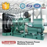 Enclosure type soundproof generator diesel 500kw power silent generator 625kva soundproof diesel generator