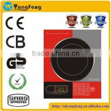YF-r2 Yangfeng factory hot sell national induction cooker