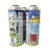 High quality empty aerosol tin can for car care table board wax with 4 color printing diam 45/52/57/65mm