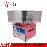 with Music & lamp Automatic Commercial Electric Cotton candy machine