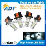 car accessories h15 bulb 9005 9006 80w car led DRL fog light