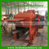 2015 Factory sell China wood chipper machine/ industrial drum type wood shredder chipper 008613253417552