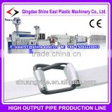 2014 newest machinery PET fiber packing tape production line / Polyester packing strap extrusion machine