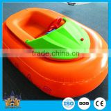 [direct manufacturer] swimming pool / electric Inflatable bumper 1 seat kiddie boat/amusement water games