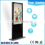 Alibaba shop 46 inch 1080P floor standingandroid system interactive full-hd dynamic lcd advertising tv screens made in China