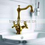 satin gold basin mixer 12/A1041