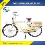 Golden 36V 250W aluminum alloy adult electric bike wholesale city e bike for ladies